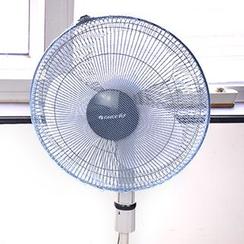 VAAS - Fan Dust Cover