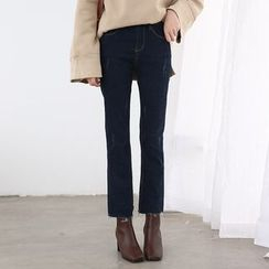 HORG - Cropped Straight Fit Jeans