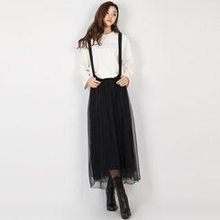 FASHION DIVA - Detachable Suspender Tulle Maxi Skirt