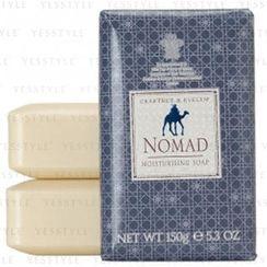 Crabtree & Evelyn - Nomad Moisturising Soap