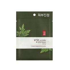 illi - Mugwort Calming Mask