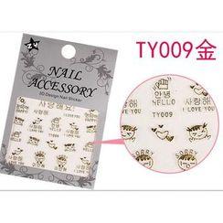 Benlyz - 3D Nail Sticker (TY-9G)