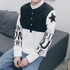 Danjieshi - Printed Two-Tone Pullover