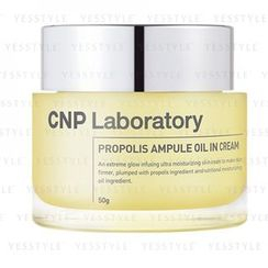CNP Laboratory - Propolis Ampule Oil In Cream