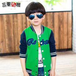 Lullaby - Kids Appliqué Baseball Jacket