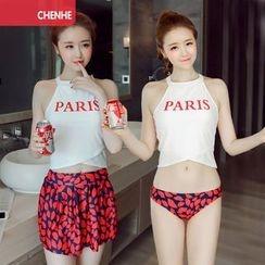 Morning Dew - 套裝: 印字坦基尼泳衣 + 泳裝短裙