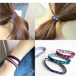 Koi Kawaii - Printed Hair Tie