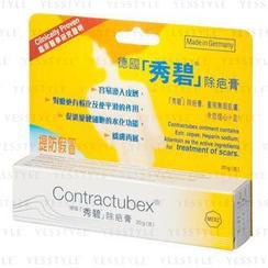 Contractubex - 德国「秀碧®」除疤膏