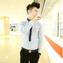 Fisen - Contrast-Trim Long-Sleeve Shirt