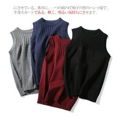 Blueforce - Cable Knit Vest