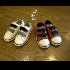 BOOM Kids - Kids Genuine Leather Velcro Sneakers