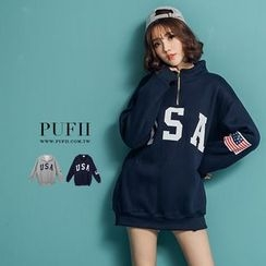 PUFII - Printed Hooded Pullover
