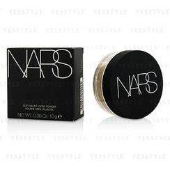 NARS - Soft Velvet Loose Powder (Desert) (Light Rose)