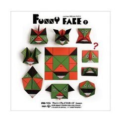 cochae - cochae : Funny Face Origami Paper Set 2 (5 Sheets)