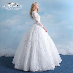 MSSBridal - Maternity Long-Sleeve Ball Gown Wedding Dress