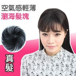 Clair Beauty - Real Hair Fringe