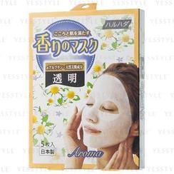 Haruhada - Aroma Mask (Chamomile)