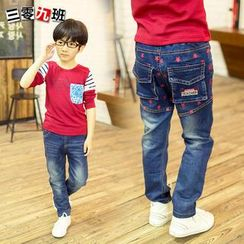 Lullaby - Kids Star Print Jeans