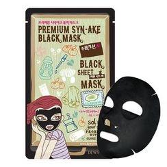 DEWYTREE - Premium Syn-Ake Black Mask 10pcs
