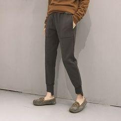 MePanda - Plain Asymmetric Hem Sweatpants