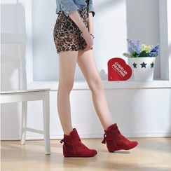 Shoes Galore - Hidden Wedge Perforated Ankle Boots