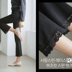 JUSTONE - Lace-Hem Semi Boot-Cut Pants