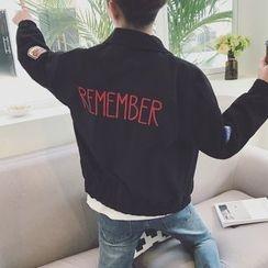 Arthur Look - Letter Embroidered Back Jacket