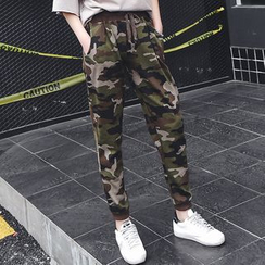 Lina - Camouflage Jogger Pants