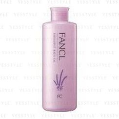 Fancl - Emollient Bath Oil