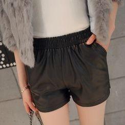DORRIE - Faux Leather Shorts
