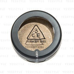 3 CONCEPT EYES - One Color Shadow - Shimmer (Sand Beach)
