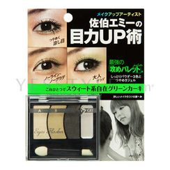 BCL - Makemania Eyes Shadow (Green Khaki)
