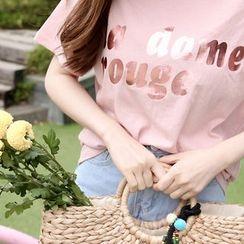 Marlangrouge - Crewneck Lettering T-Shirt