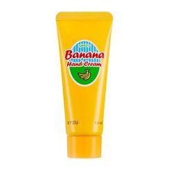 A'PIEU - Banana Hand Cream 60ml