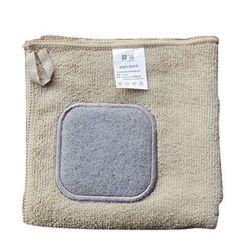 Cutie Bazaar - Cleaning Towel