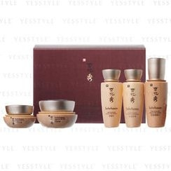 Sulwhasoo - Timetreasure Kit (5 items): Water 20ml + Emulsion 20ml + Serum 5ml + Eye Cream 3ml + Cream 8ml