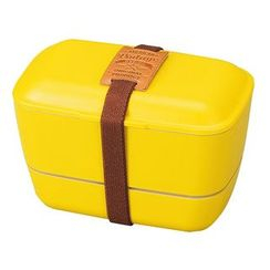 Hakoya - Hakoya American Vintage Dome 2 Layer Lunch Box (Yellow)