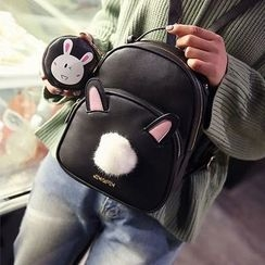LINGLAN - Faux Leather Ear Backpack