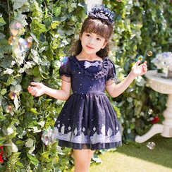 Candy Rain - Kids Ruffle Trim Bow Accent Short Sleeve Dress