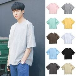 Chuoku - Plain Elbow-Sleeve T-Shirt