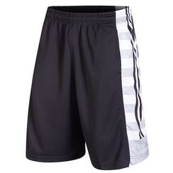 ORCA - Contrast Trim Quick Dry Basketball Shorts