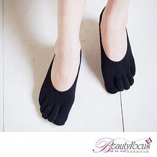 Beauty Focus - Finger Socks