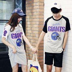 Azure - Couple Matching Printed Short Sleeve Baseball T-Shirt / T-Shirt Dress