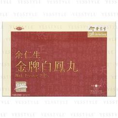 Eu Yan Sang - Bak Foong Pills (Small Pill)