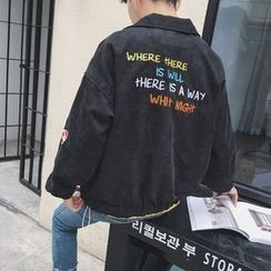 Mr. Wu - Embroidered Button Jacket
