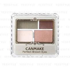 Canmake - 完美啡眼妆 (#06 啡红墨绿)