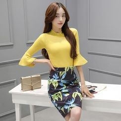 Zella - Set: Elbow Sleeve Knit Top + Printed Pencil Skirt