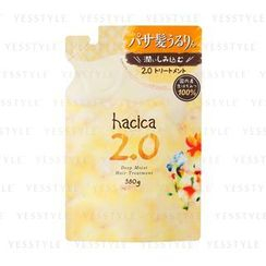hacica - Deep Moist Hair Treatment (2.0) (Refill)