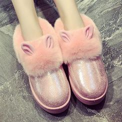 Pixie Pair - Furry Home Slip Ons