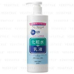 pdc - 纯净天然保湿美容液